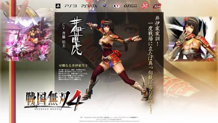 SW4 Wallpaper - Naotora Li by Koei-Warrior