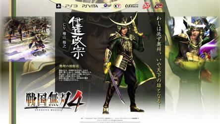 SW4 Wallpaper - Masamune Date by Koei-Warrior