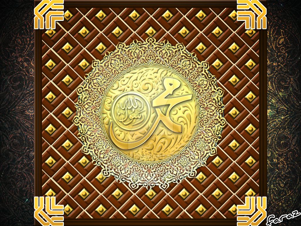 Muhammad s.a.w (door of masjid e nabwi) by Faraz1 ... & Muhammad s.a.w (door of masjid e nabwi) by Faraz1 on DeviantArt