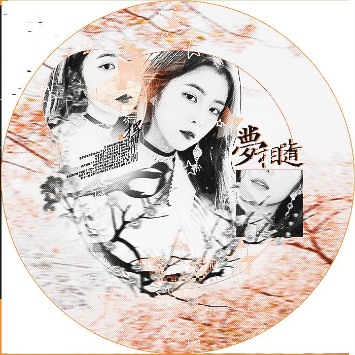 IRENE /// 180228 by Xioelgji1911