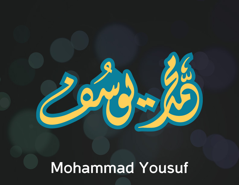 Mohammad-Yousuf by imsabir