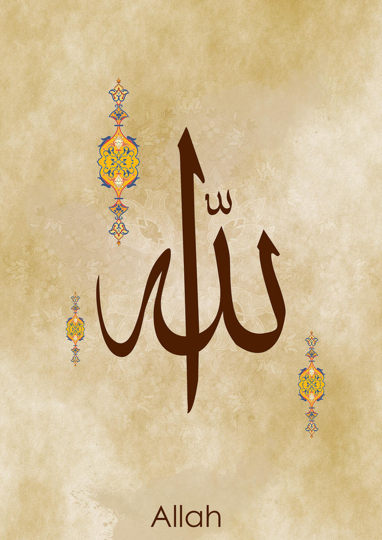 Allah Arabic by imsabir