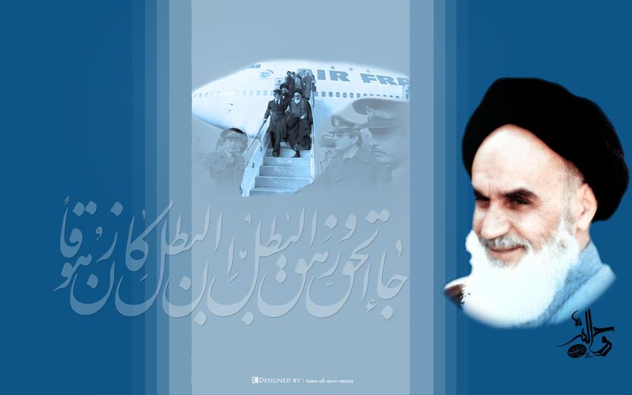 imam khomeini -12 bahman by time-of-new-moon on DeviantArt