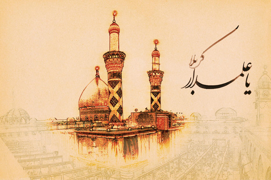 Ya Hussain Wallpapers Hd  Free Download Wallpaper