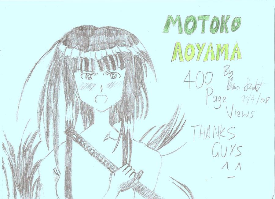 Motoko Aoyama 400 Page Views