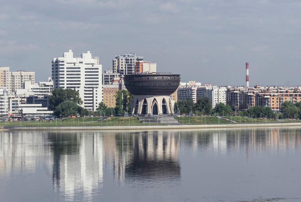 Kazan. Family Center Kazan. by GordonAlyx