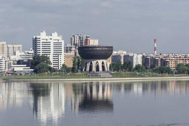 Kazan. Family Center Kazan.
