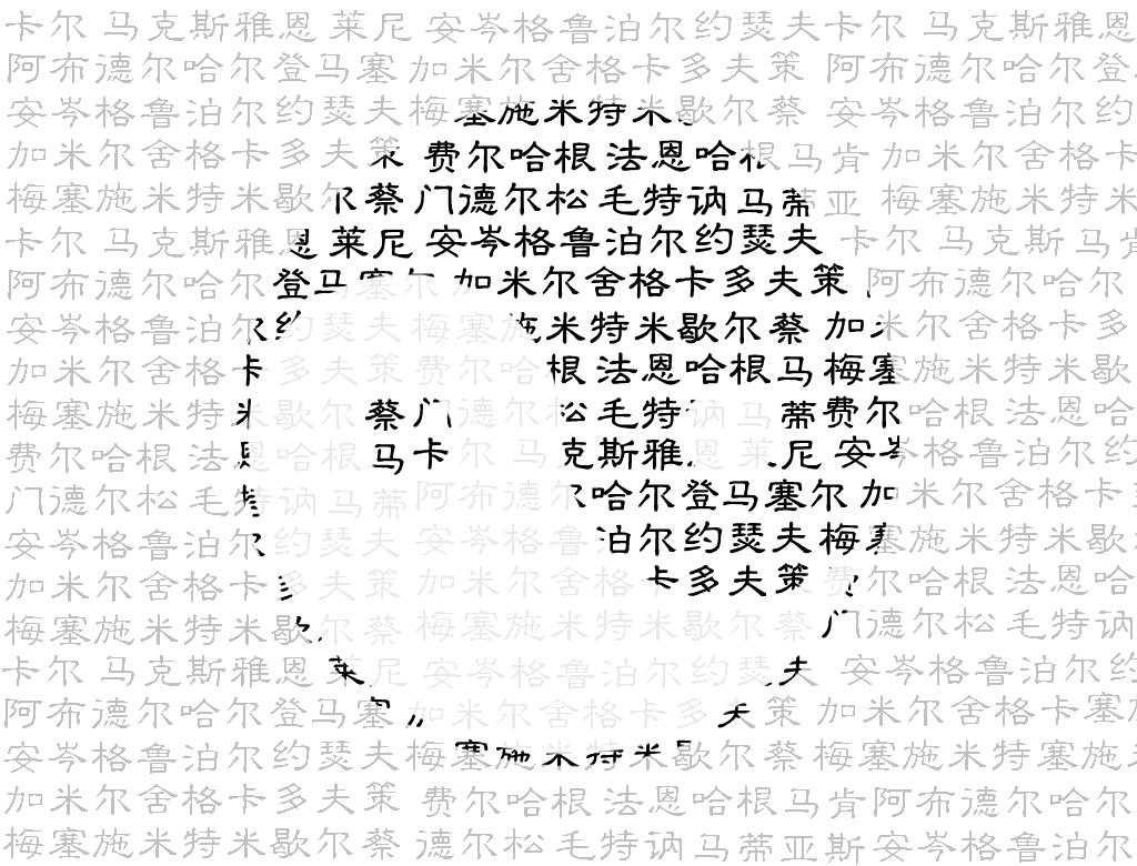 Chinese Yin-Yang