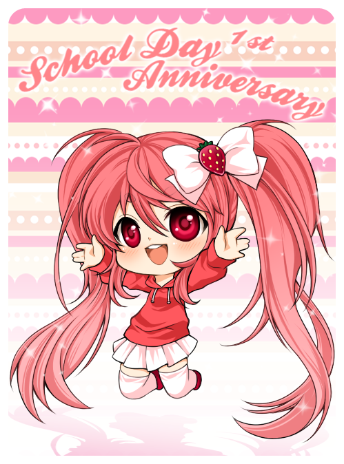 School day st anniversary by princeofredroses on deviantart