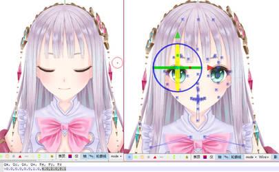 Atelier Lulua facial rip YES! by lisomn
