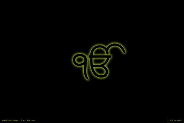 Ek Onkar: Green on Black by msahluwalia on DeviantArt