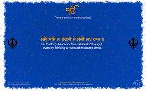 The Eleventh Guru :: Japuji Sahib (1.5) by msahluwalia