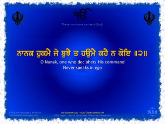 The Eleventh Guru :: Japuji Sahib (1.10) by msahluwalia