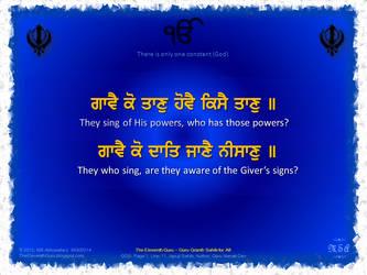 The Eleventh Guru :: Japuji Sahib (1.11) by msahluwalia