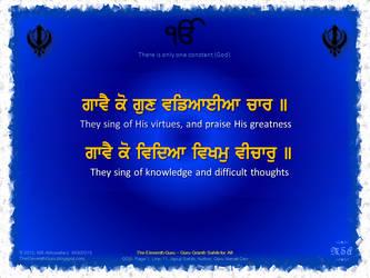 The Eleventh Guru :: Japuji Sahib (1.11b) by msahluwalia