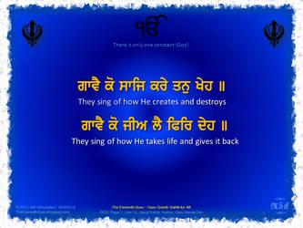 The Eleventh Guru :: Japuji Sahib (1.12) by msahluwalia