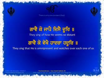 The Eleventh Guru :: Japuji Sahib (1.12-2.1) by msahluwalia