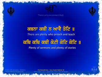 The Eleventh Guru :: Japuji Sahib (2.1) by msahluwalia