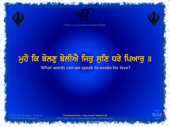 The Eleventh Guru :: Japuji Sahib (2.4b) by msahluwalia