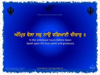 The Eleventh Guru :: Japuji Sahib (2.5) by msahluwalia