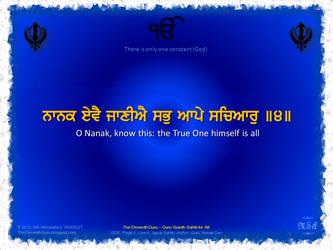 The Eleventh Guru :: Japuji Sahib (2.6) by msahluwalia