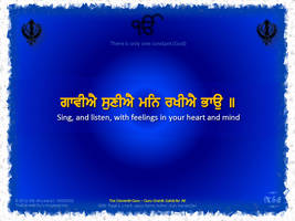 The Eleventh Guru MG00032 :: Japuji Sahib by msahluwalia