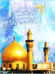 almahdi by alzahraa