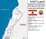 An Alternate Lebanon