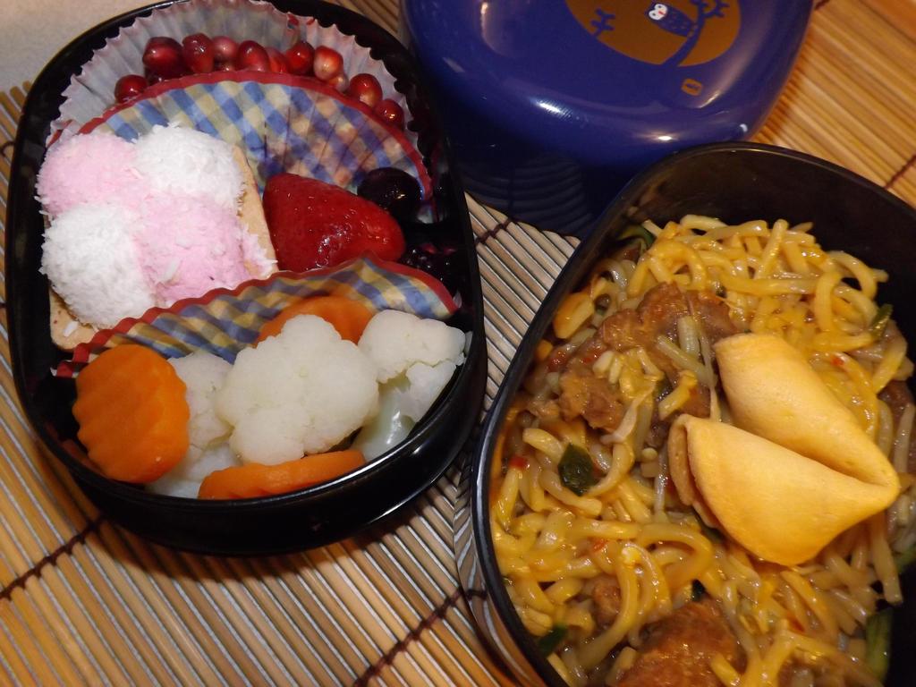 Dan Dan Noodle Bento by ScarleyKwinn