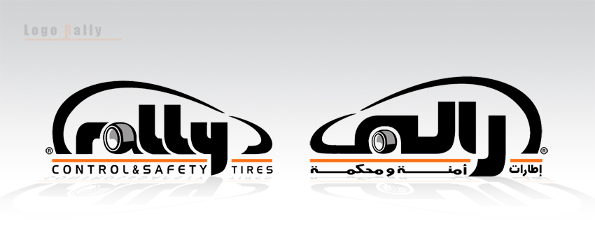 Rally Logo Logo Rally by Mohamedemam