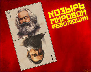 world revolution's trump