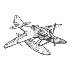 Floatplane fighter