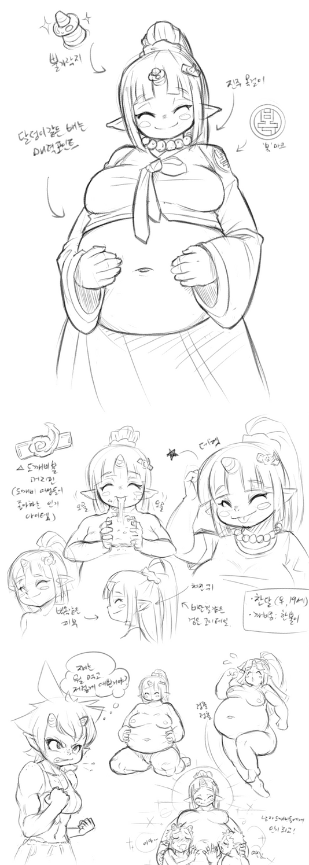 Chan-dal sketch by Nestkeeper
