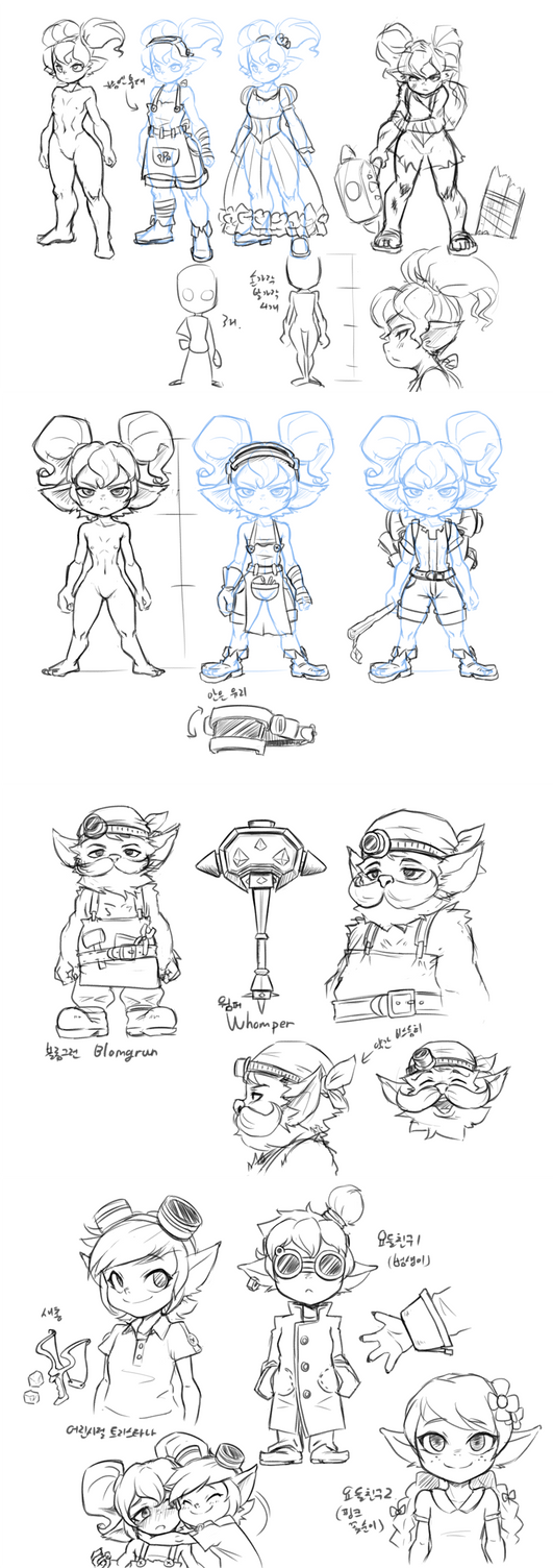 Some Yordles Sketch by Nestkeeper