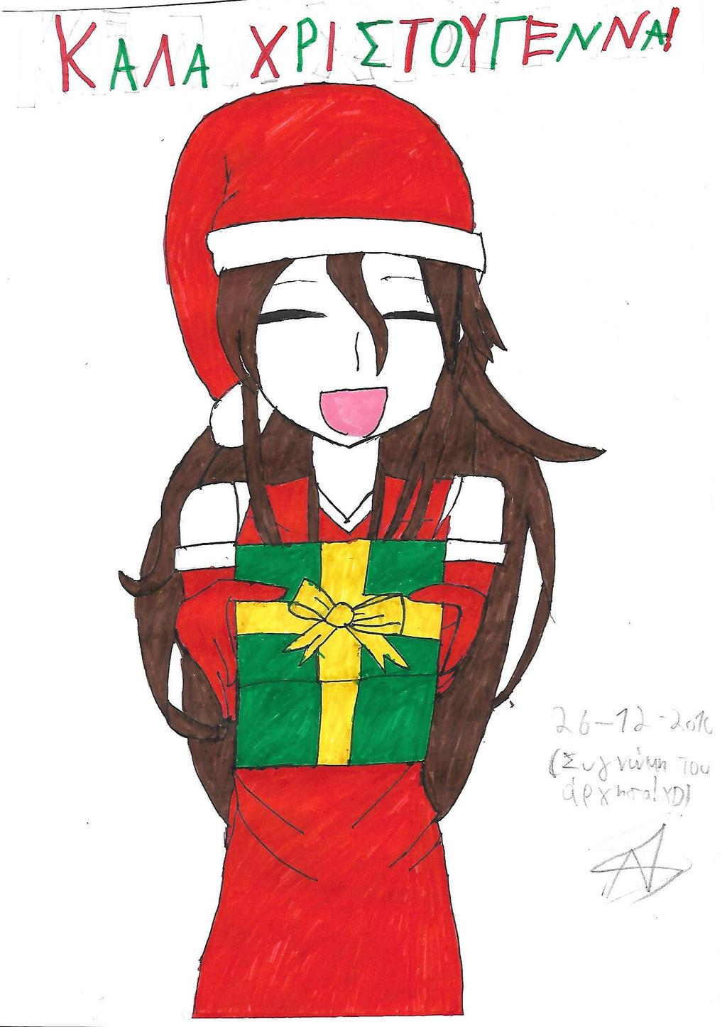 Gift for my parents (late christmas upload) by Nefeloma21