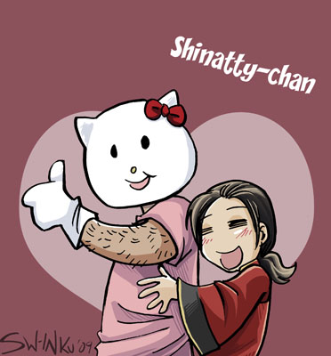 APH: Shinatty-chan by sw