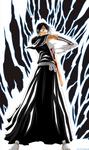 Bleach Ishida Uryuu by Ruymond