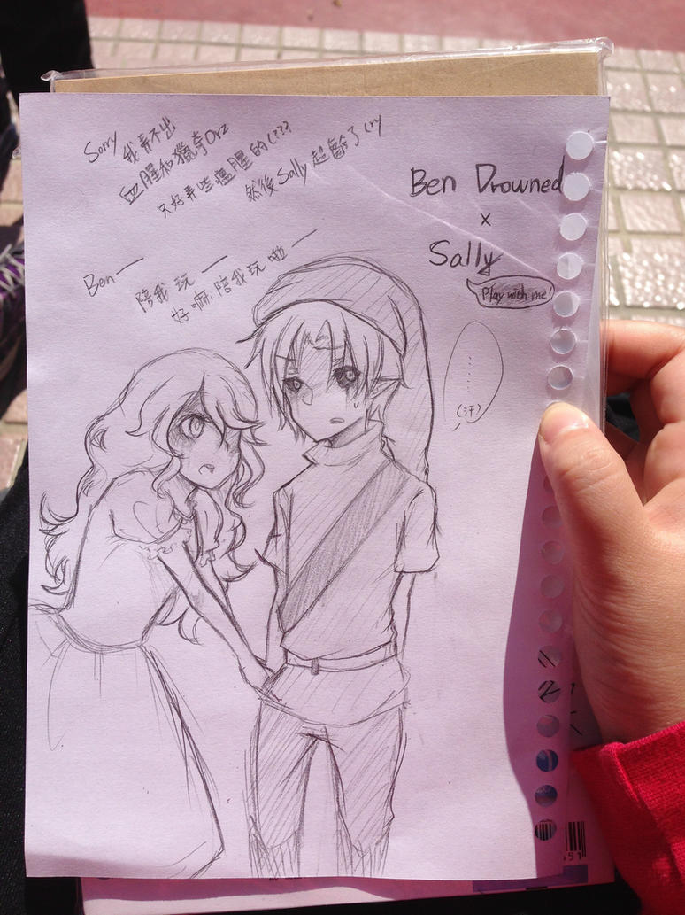Ben Drowned X Sally by Ben X Sally Tumblr