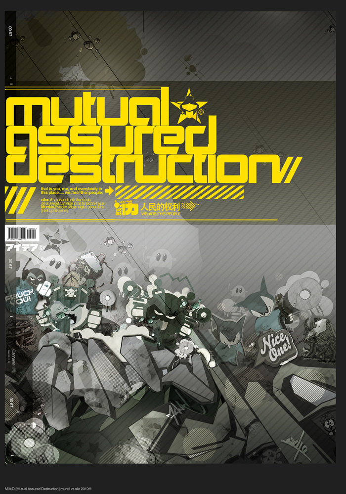 Mutual Assured Destruction 001 by LouieHitman