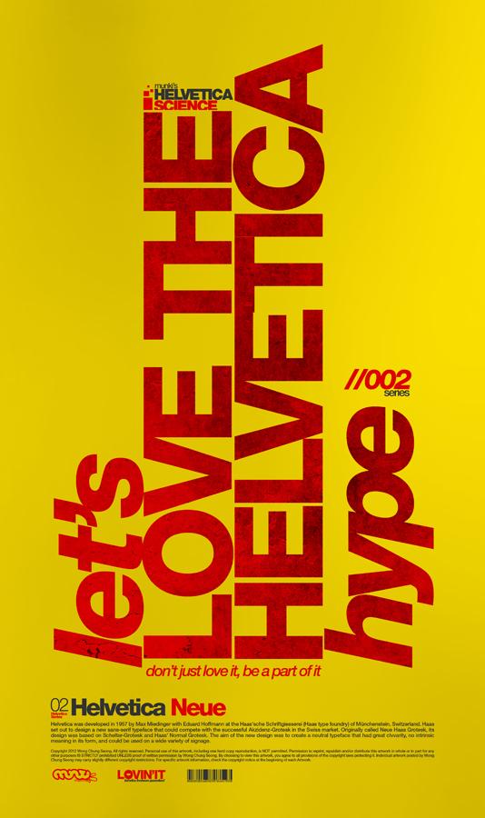 Helvetica Science Series 002 by LouieHitman