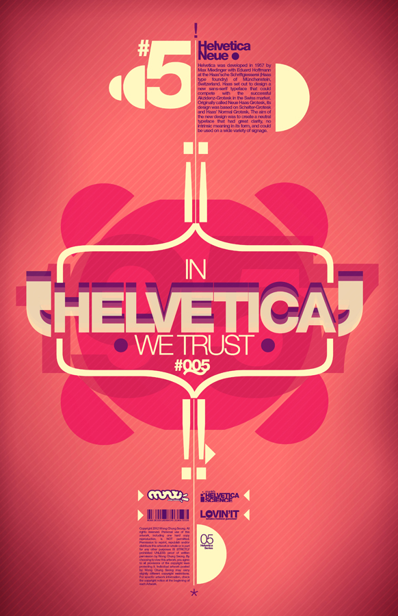 Helvetica Science Series 005 by LouieHitman