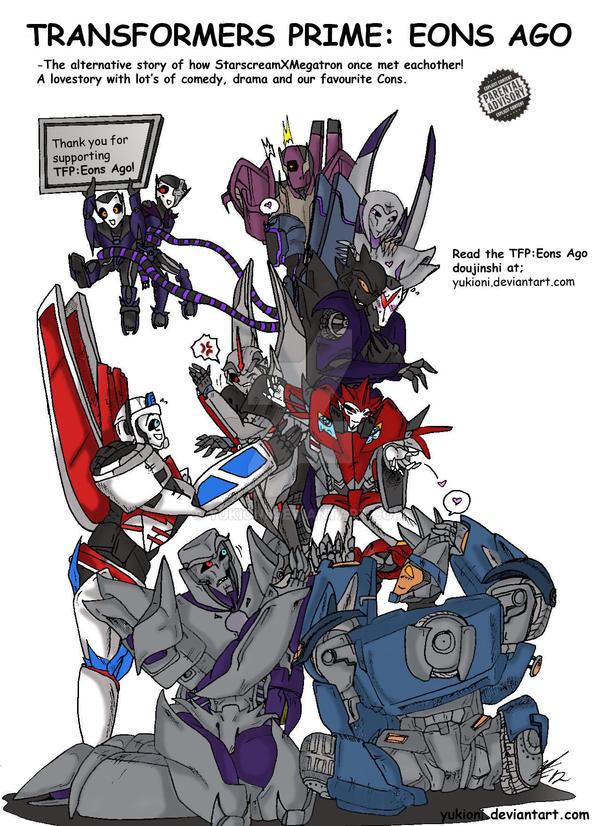 TFP: Eons Ago,-an SSxM doujinshi by YukiOni