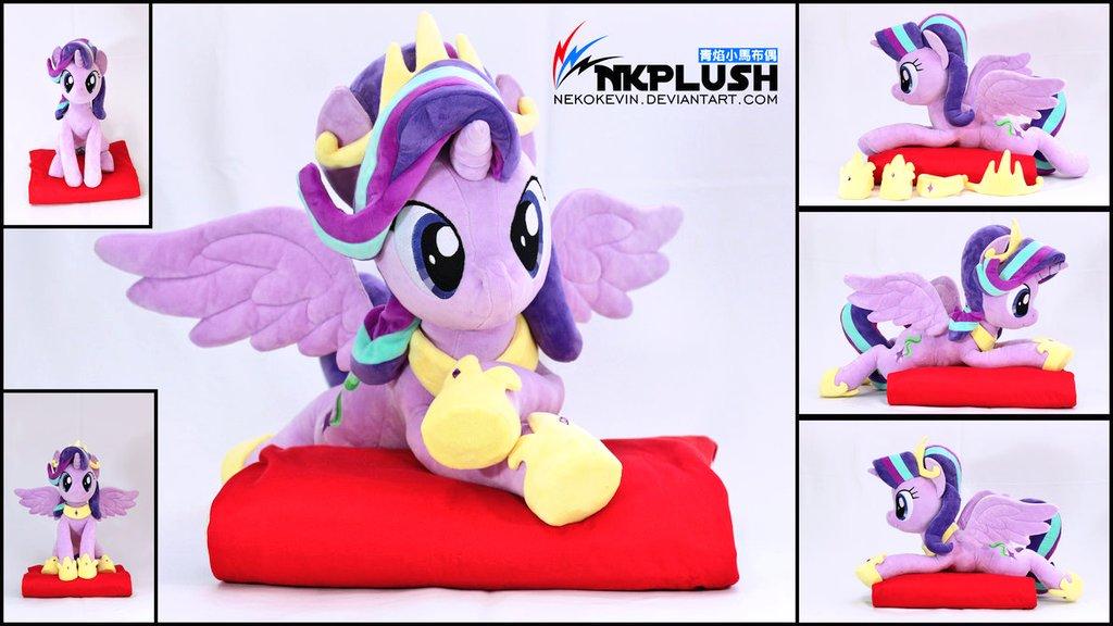 Starlight Glimmer Princess Plush
