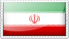 Iran stamps by Stamps2