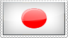 Japan stamps by Stamps2