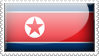 North Korea stamps by Stamps2