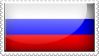 Russia stamp by Stamps2