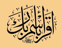 islamic art by khattat