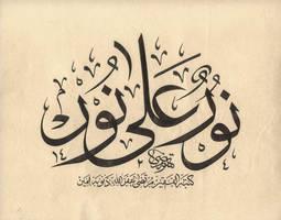 little old work by khattat