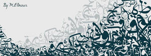 Arabic Typography by MElnour